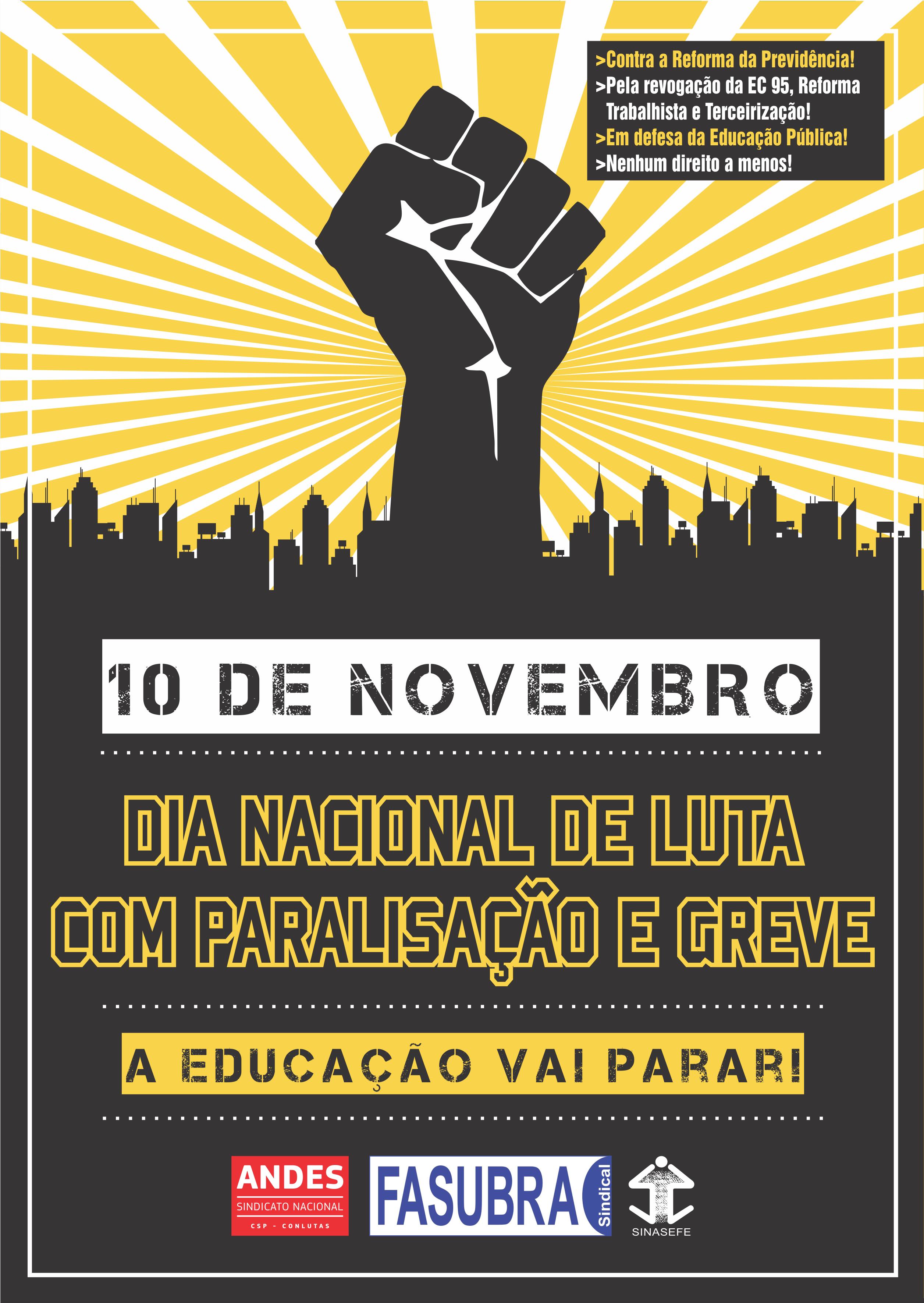 Ato Unificado vai marcar Dia Nacional de Lutas, Paralisação e Greve