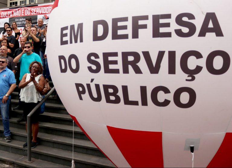 30/9: Todos à luta em defesa dos serviços públicos